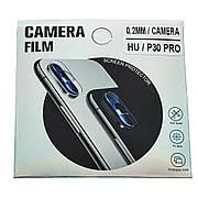 Захисне скло на Камеру для Huawei P30 PRO