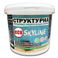 Краска СТРУКТУРНАЯ для создания рельефа стен и потолков ECO SkyLine 14 кг