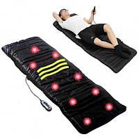 Массажный матрас Massage с подогревом, массажный коврик 9 зон вибрации, фото 1