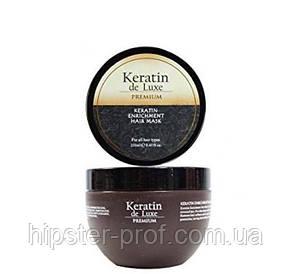 Восстанавливающая маска для волос с кератином Keratin De Luxe Premium Enrichment Hair Mask