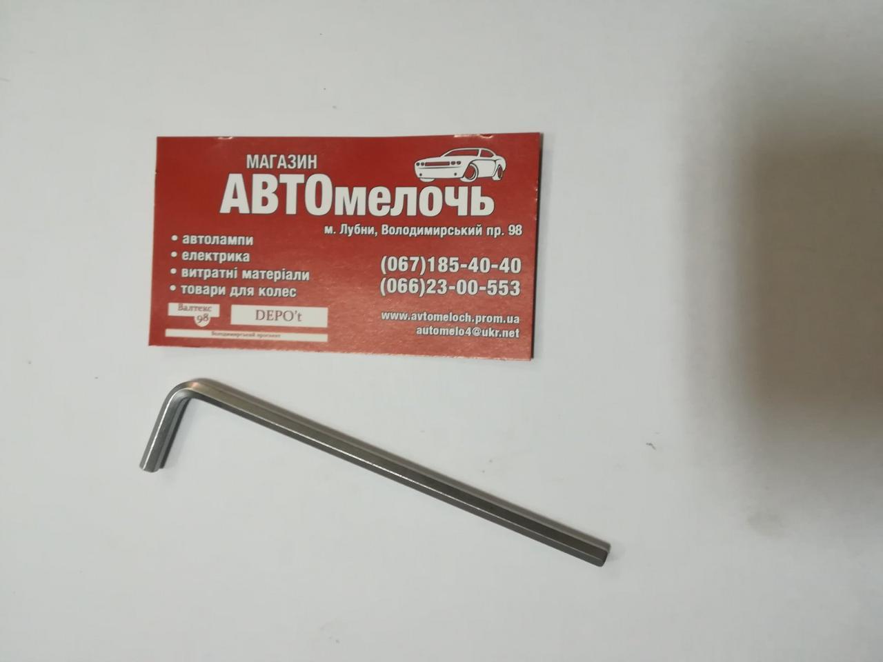 Ключ шестигранный на 6 пр-во Intertool