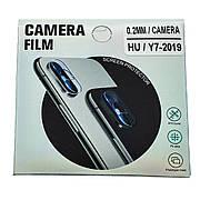 Защитное стекло на Камеру для Huawei Y7 2019