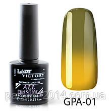 Новинка! Цветной термо гель-лак Lady Victory GPA-01
