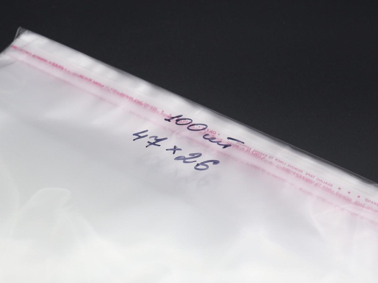 Пакеты полипропиленовые с липкой лентой. 47х26см в закрытом виде 42х26см. 25мкр