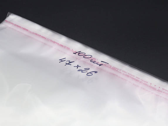 Пакеты полипропиленовые с липкой лентой. 47х26см в закрытом виде 42х26см. 25мкр, фото 2