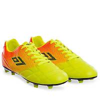 Бутси копи футбольні дорослі чоловічі без носка DIFENO Жовтий-помаранчевий(B-7-Y) 41