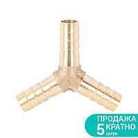 З'єднання для шланга Y 6мм (латунь) Sigma (7024021)