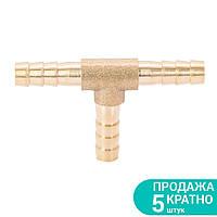 З'єднання для шланга T 6мм (латунь) Sigma (7024221)