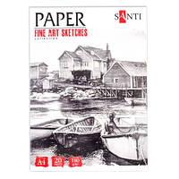 """Набор бумаги для рисования А4 """"Fine art sketches"""", 20 л. 741956"""
