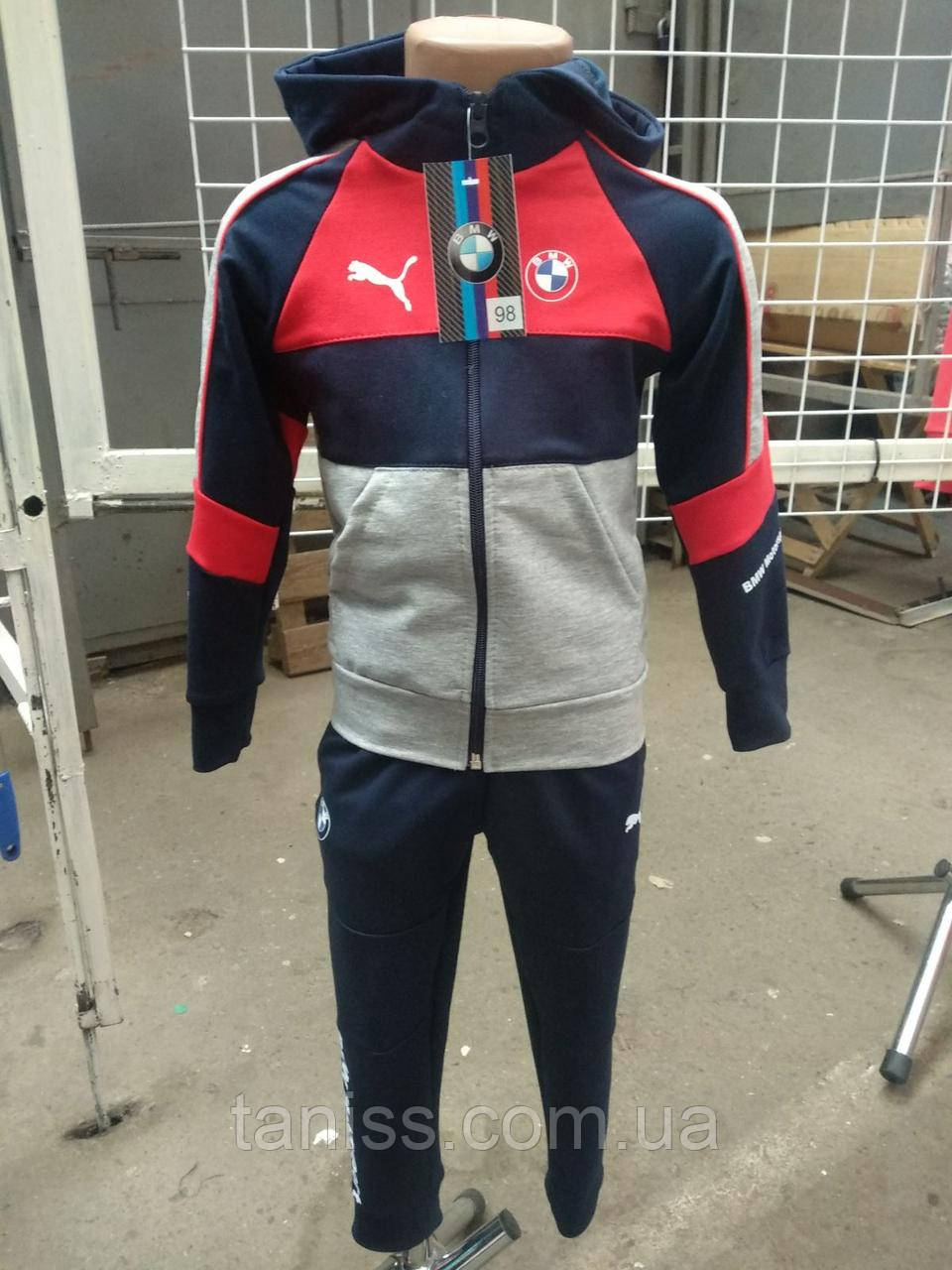 ОПТ Дитячий спортивний костюм, трикотаж двунитка, пр-під Туреччина р. 116,122,128,134