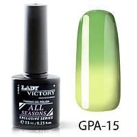 Новинка! Цветной термо гель-лак Lady Victory GPA-15