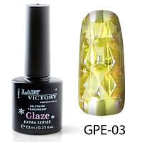 Новинка! Гель-лак на прозрачной основе Lady Victory (ВИТРАЖНЫЙ) GPE-03