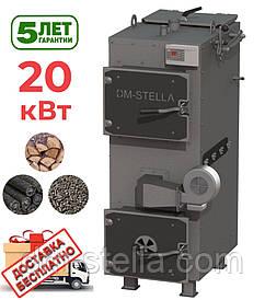 Твердотопливный котел 20 кВт DM-STELLA (двухконтурный)