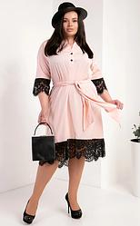 Женское платье-рубашка из супер софта размеры 50,52,54 пудра