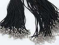Шнурок на шею. Цвет черный. 1шт Замш.
