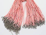 Шнурок на шею. Цвет розовый. 1шт Замш