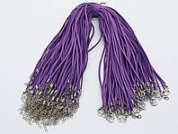 Шнурок на шею. Цвет фиолетовый. 1шт Замш