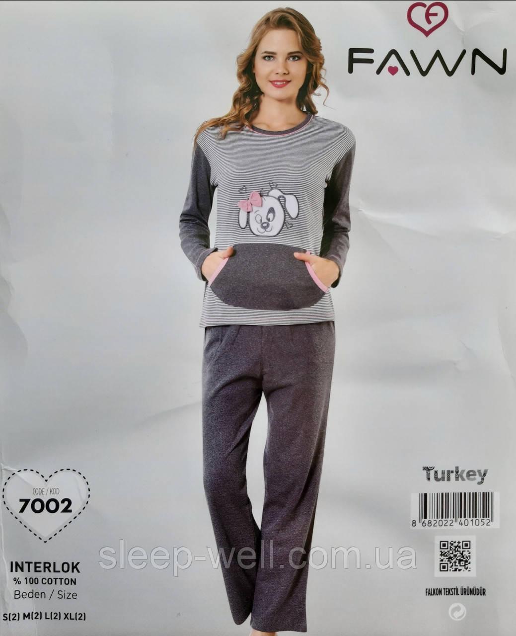 Пижама молодежная,Fawn