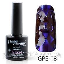 Новинка! Гель-лак на прозорій основі Lady Victory (ВІТРАЖНИЙ) GPE-18