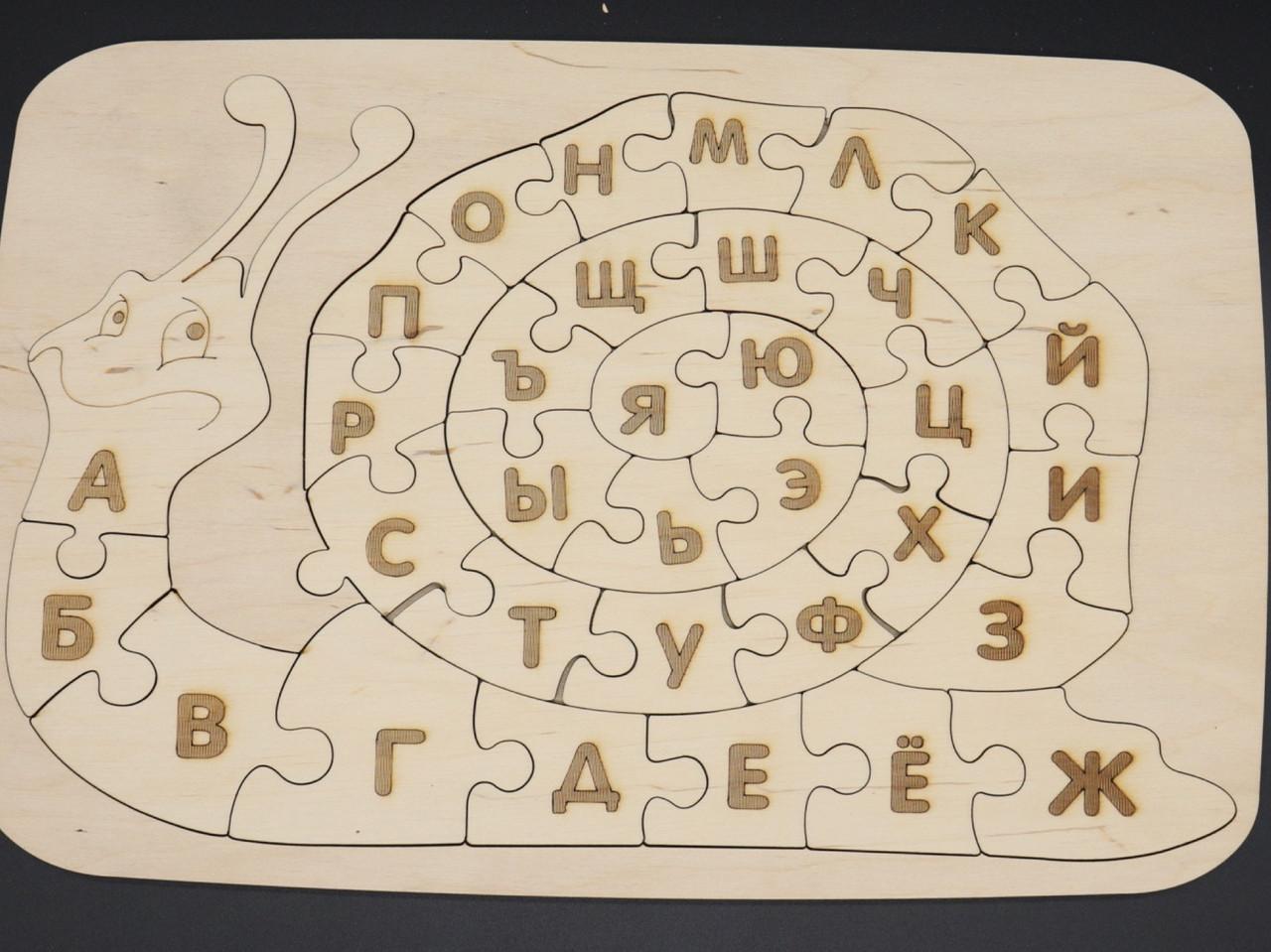 Деревянный пазл. Русский алфавит. Улитка.37*25