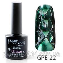 Новинка! Гель-лак на прозорій основі Lady Victory (ВІТРАЖНИЙ) GPE-22