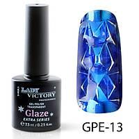 Новинка! Гель-лак на прозрачной основе Lady Victory (ВИТРАЖНЫЙ) GPE-13
