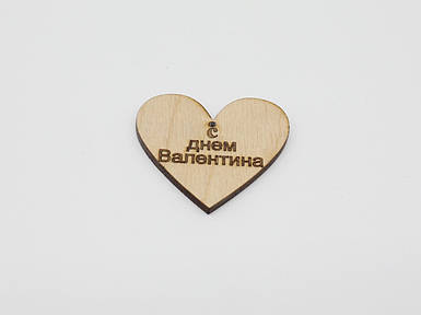 Дерев'яні заготовки з фанери. З Днем Валентина.