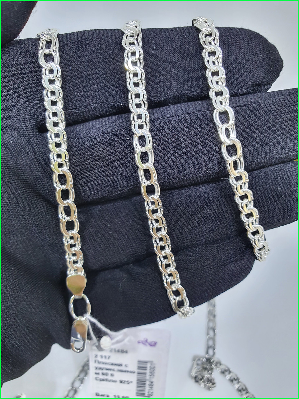 Серебряная цепь Плоский (классический) Бисмарк с удлиненным звеном (длина 60 см, вес 15,6 грамм). 925 проба