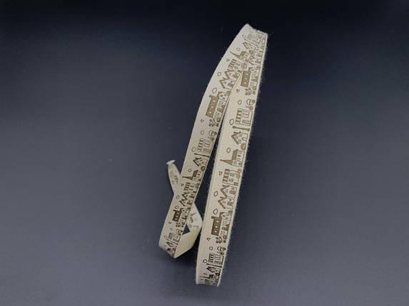 Стрічка декоративна з візерунком. Будинку. 1,5 см, фото 2