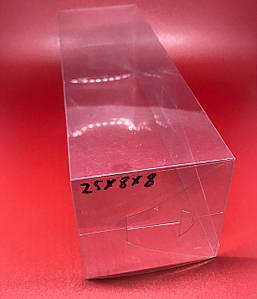 Коробка висічка з полімерної плівки. 25х8х8см.200мкр