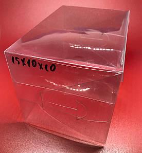 Коробка висічка з полімерної плівки. 15х10х10см.200мкр