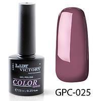 Новинка! Цветной гель-лак Lady Victory GPC-025