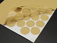 Двухсторонняя липкая крепежная лента 2мм толщина. Цвет белый. 30мм. 77шт/аркуш