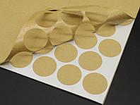 Двухсторонняя липкая крепежная лента 2мм толщина. Цвет белый. 36мм. 56шт/аркуш