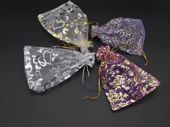 Подарункові мішечки з органзи. Колір біло-золотий. 9х12см, фото 2
