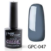 Новинка! Цветной гель-лак Lady Victory GPC-047