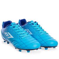 Бутси копи футбольні дорослі чоловічі без носка DIFENO Блакитний (B-7-LB) 39, фото 1