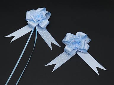 Подарункові банти на затягуваннях. Колір блакитний.