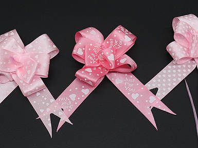 Подарункові банти на затягуваннях. Колір рожевий.