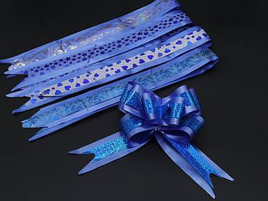Подарункові банти на затягуваннях. Колір синій.