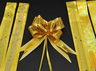 Подарункові банти на затягуваннях. Колір-жовтий.