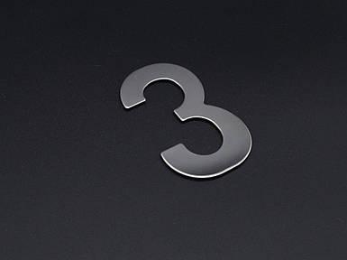 Металеві цифри з нержавіючої сталі. 8см