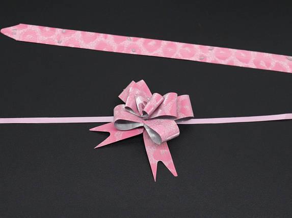 Подарункові банти на затягуваннях. Колір рожевий., фото 2