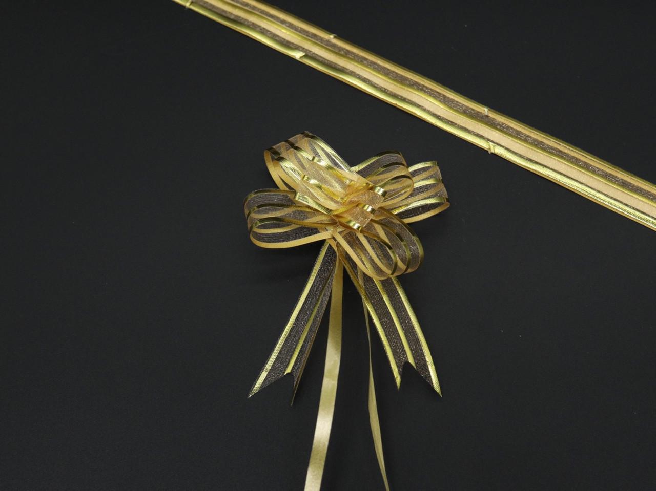 Подарочные банты на затяжках. Цвет золотистый.