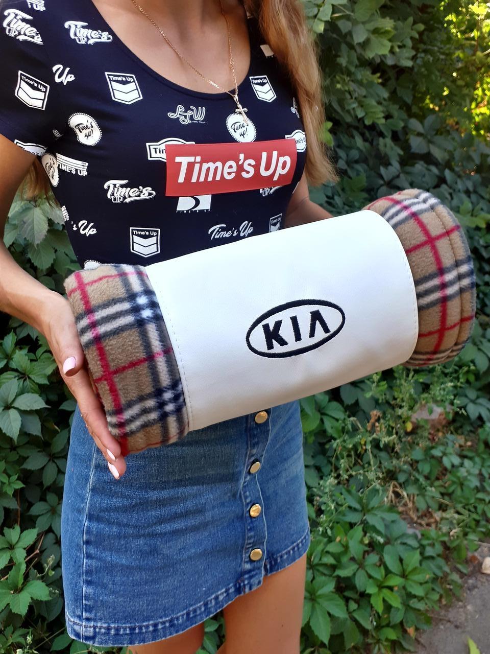 """Автомобильный плед в манжете """"KIA"""" - расцветка на выбор"""