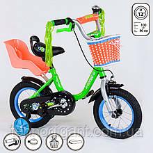 """Велосипед 12"""" дюймів 2-х колісний """"CORSO"""" Зелений , ручного гальма, дзвіночок, сидіння з ручкою, доп. колеса"""