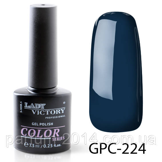 Новинка! Цветной гель-лак Lady Victory GPC-224