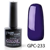 Новинка! Цветной гель-лак Lady Victory GPC-233