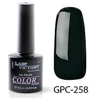 Новинка! Цветной гель-лак Lady Victory GPC-258