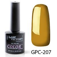 Новинка! Цветной гель-лак Lady Victory GPC-207